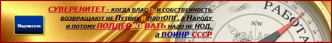 banner-antinod