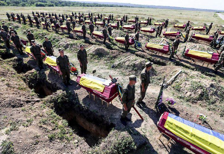 похороны жертв чвк