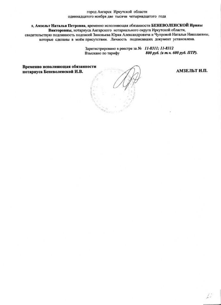 str112
