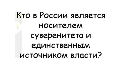 voinrucovich-1