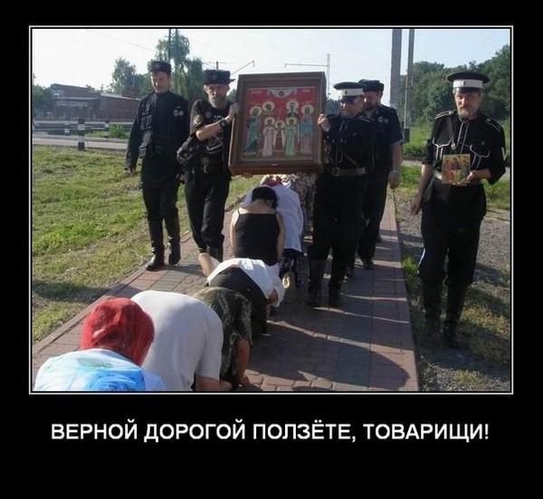 za-vere-tsarj-i-tp