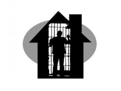 domashniy-arest